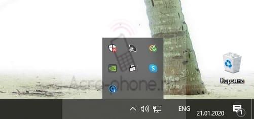 Закрыть программы в трее Windows
