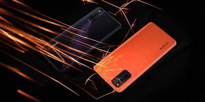 Цвет: Volcano Orange