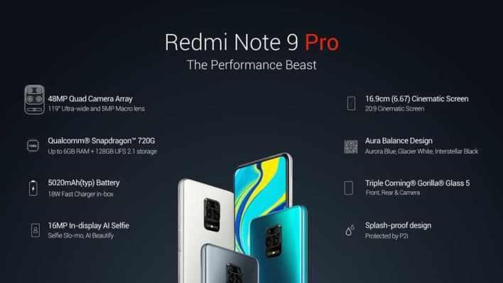 Redmi Note 9 Pro MAX характеристики