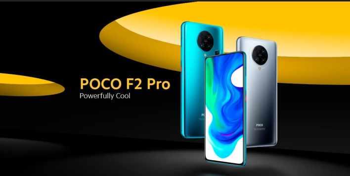POCO F2 Pro: антикризисный игровой флагман с 64 МП квадрокамерой
