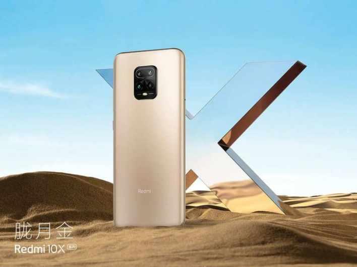 Xiaomi представит Redmi 10X с Dimensity 820 и Redmi 10X Pro с квадрокамерой