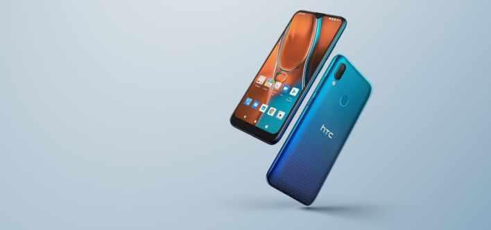 Новинка: HTC Wildfire E2 – сможет ли стать бестселлером при цене в $120?
