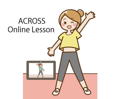 online_dance
