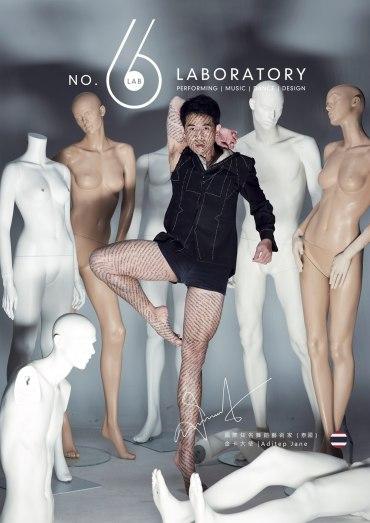 舞蹈意象 / 舞蹈影像 / 形象彩妝 / 商業彩妝 / 廣告彩妝/六號實驗室當代舞蹈藝術學院