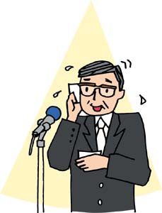 Comment faire un discours élogieux