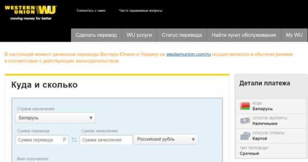 Western union gebühren geldversand Western Union