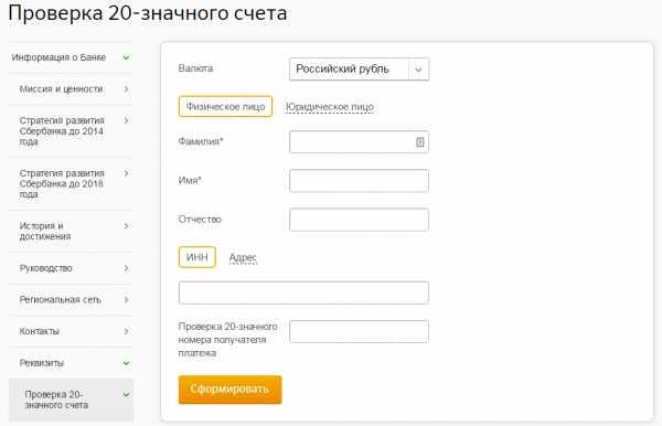 промсвязьбанк юр лица банк онлайн