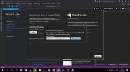 Microsoft visual studio 2010 professional activation key | Master