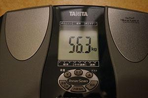 weight_0608