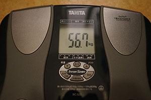 weight_0615