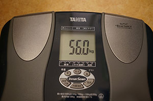 weight_0617
