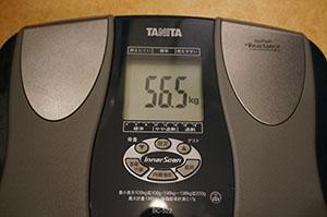 weight_0620