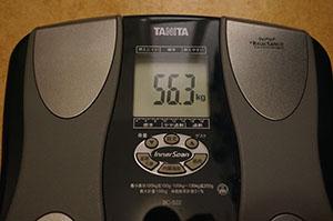 weight_0628