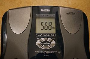 weight_0629