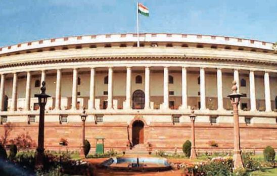 भारताची संसद