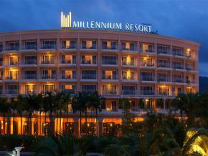 Experience World-class Service at Millennium Resort Patong Phuket. Book online for the best Hotels at the best prices! Activeholidays CO., LTD.