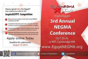 EgyptNegmaInspireEgypt