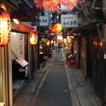 【路線バスで寄り道の旅】立石『魚つぐ』のお店・メニューを紹介『成田凌』
