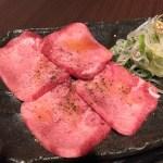 【今夜くらべてみました ねぎタン塩】高橋真麻さん行きつけ 西麻布『きらく亭』のお店・メニューを紹介
