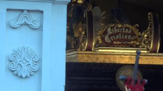 Procesion Jesus de San Bartolo 2014 (5)