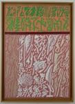 Pinture R Licata 1 1920 72 dpi