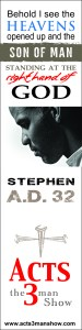 Acts Bookmark Stephen 9-2014 no bleed