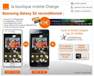 orange baisse le prix du samsung galaxy