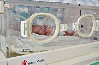 Aparatură medicală, la Spitalul de Urgenţă Giurgiu, cumpărată cu bani din donaţii