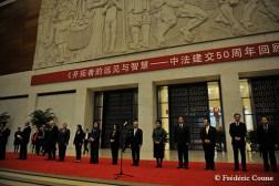 inauguration_pekin_1-z
