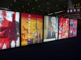 EXPOSITION – « France-Chine : 50 ans ! » à la Foire Internationale de la Chine de l'Ouest de Chengdu