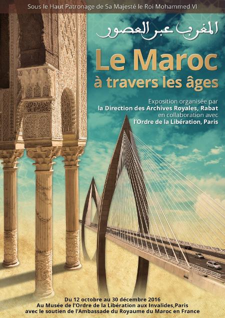 expo-maroc