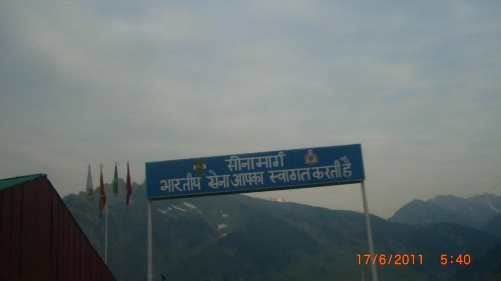 Ladakh > A Dream Come True > Ladakh > Kargil > Drass > Srinagar > Jammu  (4/6)