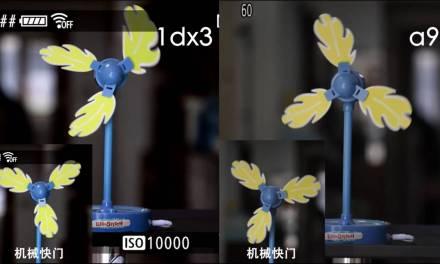Exclu: Comparaison de l'obturateur déroulant du Canon 1DXIII contre l'Alpha9 II