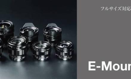 Annonce produit : 3 Nouveaux objectifs Voigtlander pour Sony E