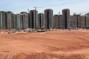 Looks like a sound investment. http://matthewniederhauser.com/research/2011/09/03/the-ordos-real-estate-bubble-an-empty-chinese-metropolis/
