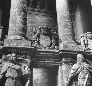 War. War never changes. The victors always vandalize the statues. Always.