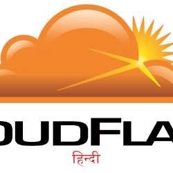 cloudflare in Hindi