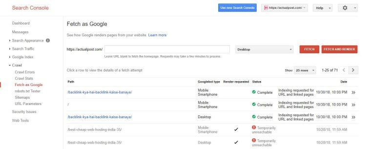 Website ko 2 days me Search Engine Par Kaise Laye