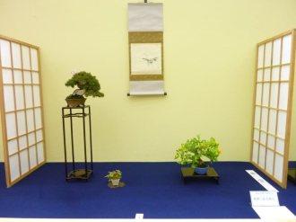 38th Gafu-ten in Kyoto 2013 - 53