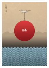 aide au japon tsunami 2011 - 10