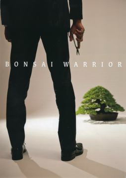 bonsai warrior - masashi hirao 02