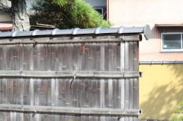 chinshoen kinashi barrière à l'entrée du jardin