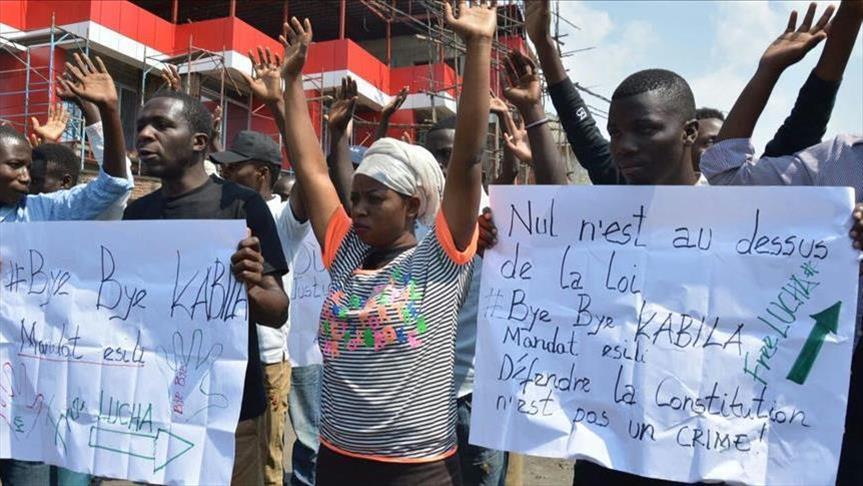 RDC : nouvelle marche des catholiques le 25 février prochain