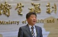 Taïwan : Le ministre de la Santé à Genève pour protester contre l'exclusion de son pays de l'AMS
