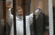 EGYPTE: l'ancien président, Mohamed Morsi, est mort