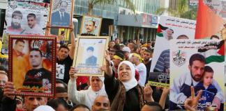 Des détenus palestiniens