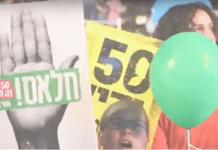 Des milliers d'israéliens manifestent