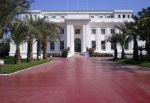 Le nouveau gouvernement du Sénégal