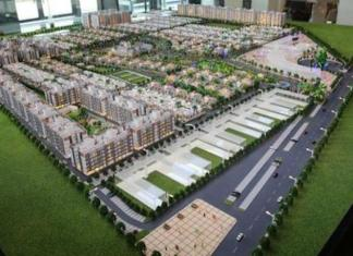 parc industriel de Diamniadio
