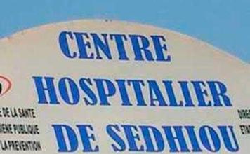 Hôpital de Sédhiou